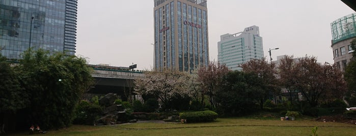 Grand Metro Park Hotel Hangzhou is one of Lieux qui ont plu à Letty Tunggal.