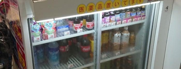 ドラッグイレブン 石垣空港店 is one of Ishigaki.
