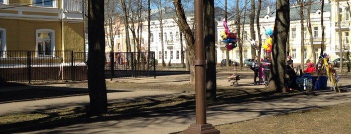 Нулевой километр is one of Posti che sono piaciuti a Александр.