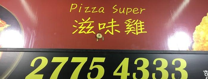 Pizza Super is one of Lugares favoritos de Robert.