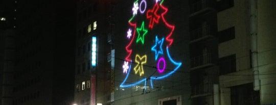 ブックオフ 広島大手町店 is one of สถานที่ที่ ZN ถูกใจ.