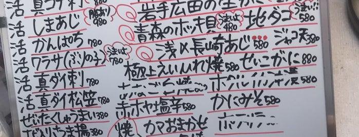 魚がし福ちゃん 2号店 is one of Tokyo III.