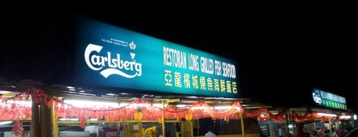 阿龙槟城烧鱼海鲜饭店 is one of Crystal: сохраненные места.