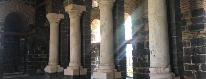 Diyarbakır Cezaevi Kent Müzesi is one of GAP Turu.