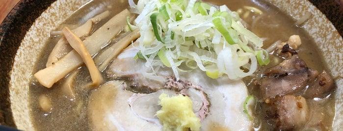 Ramen Shinbusakiya is one of Hong Kong ramen.