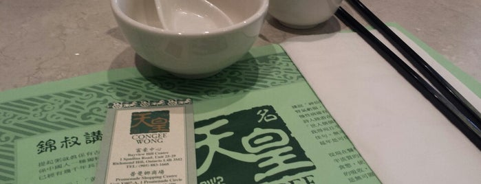 Congee Wong 天皇名粥 is one of Asian Restaurants.