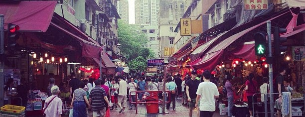 Tai Ming Lane Square is one of Tempat yang Disukai andrew.