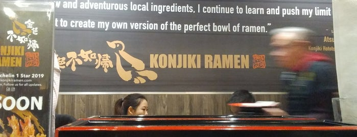 Konjiki Ramen is one of Toronto.