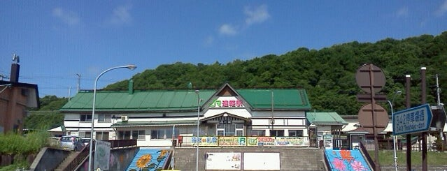 Engaru Station is one of JR 홋카이도역 (JR 北海道地方の駅).