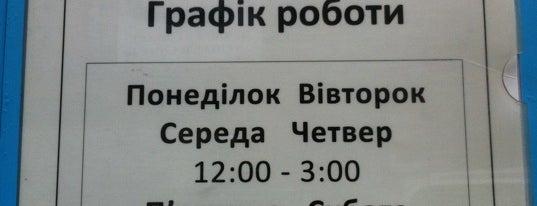 Диван / Divan is one of Бизнес ланчи в Киеве. Business lunches in Kyiv.