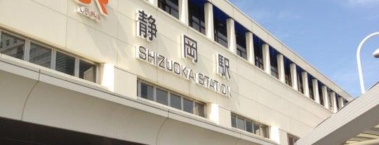 Shizuoka Station is one of Locais curtidos por Masahiro.