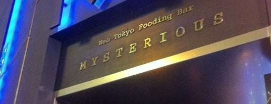 MYSTERIOUS is one of 行きたいとこ.