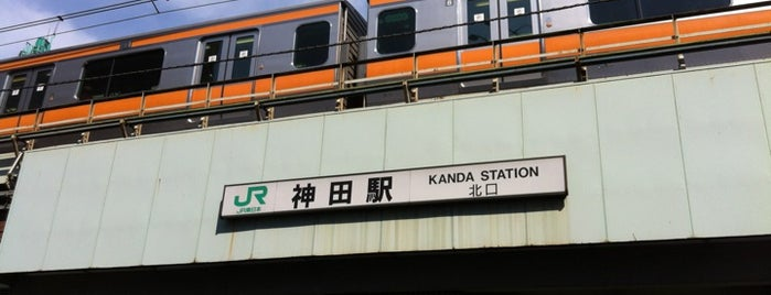 JR Kanda Station is one of 中央快速線.