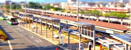 Hōsono Station is one of Lugares favoritos de Shigeo.