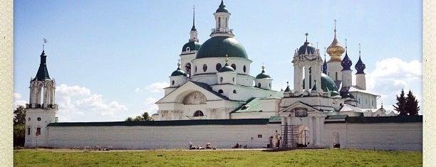 Спасо-Яковлевский Димитриев монастырь is one of Tempat yang Disukai Marina.