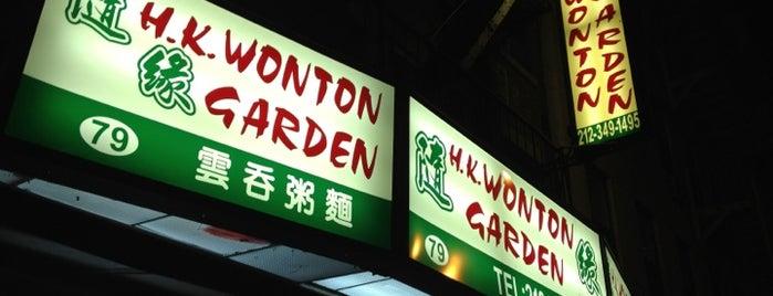 H.K. Wonton Garden is one of New York.