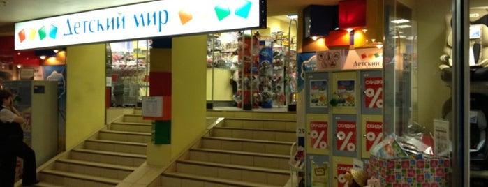 Детский мир is one of Tempat yang Disukai Egor.