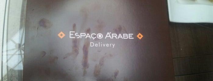 Espaço Árabe is one of Lugares agora CONHECIDOS.