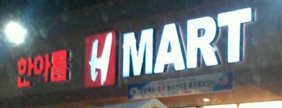 H Mart is one of How To Be Asian.