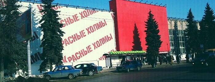Красные холмы is one of Alexander'in Beğendiği Mekanlar.