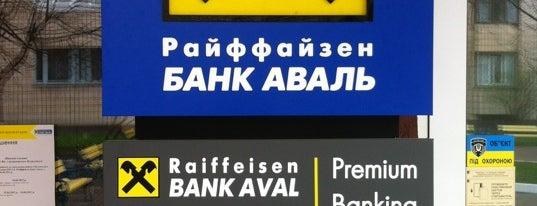 Райффайзен Банк Аваль is one of Lieux qui ont plu à Daniel.