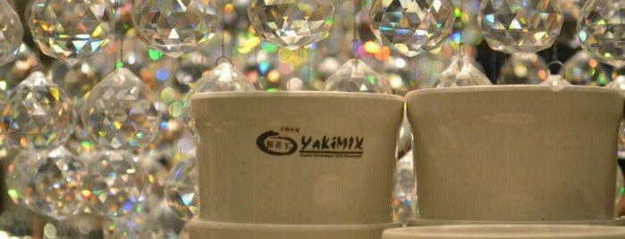 YakiMix Sushi & Smokeless Grill is one of Le Figgy's Food Adventures.