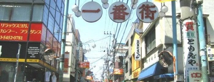 下北沢一番街 商店街 is one of せたがや百景 100 famous views of Setagaya.