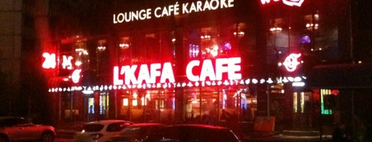 L'KAFA CAFE is one of Free wi-fi places in Kyiv.