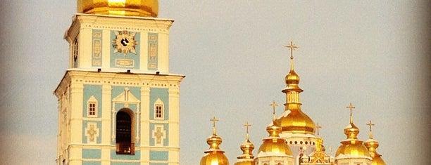 Михайловская площадь is one of Kiev_travel.