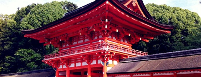 Shimogamo-Jinja Shrine is one of Kyoto.