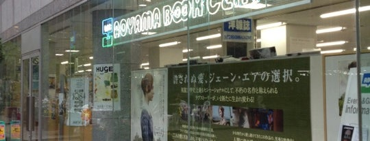 Aoyama Book Center is one of Japan.