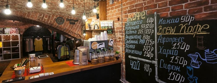 Espresso Bike is one of Культурное чревоугодие и прогрессирующий гедонизм.