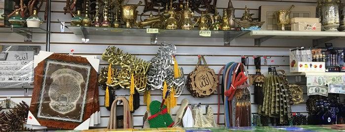 Azadi Market is one of 10IC.