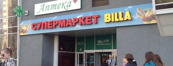 BILLA is one of Posti che sono piaciuti a Inna.