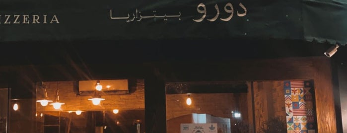 D'oro Pizzeria is one of Khobar.