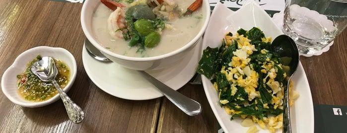 บ้านไอซ์ is one of Bangkok food hunt.