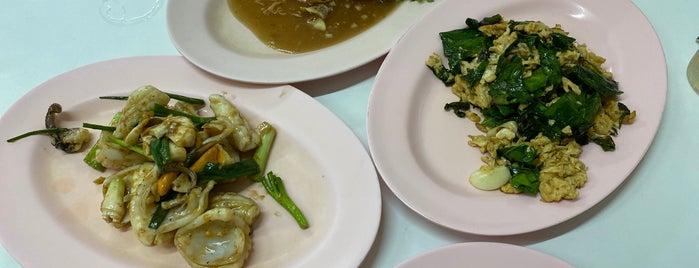 ย้อยโภชนา is one of Phuket.