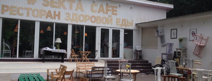 Sekta Café is one of msk.