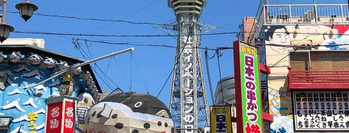 Shinsekai is one of Osaka-Japan.