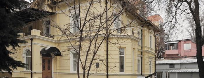 ул. Белинского is one of Orte, die Yunus gefallen.