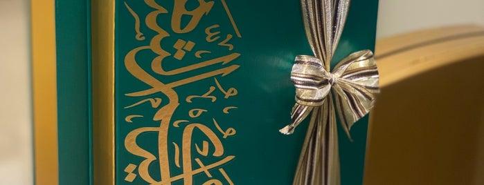 Bateel is one of Riyadh Breakfast.