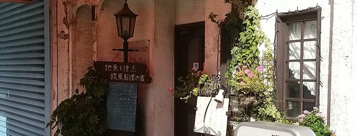 クレール is one of 熱海.