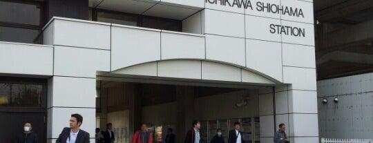 Ichikawashiohama Station is one of JR 키타칸토지방역 (JR 北関東地方の駅).