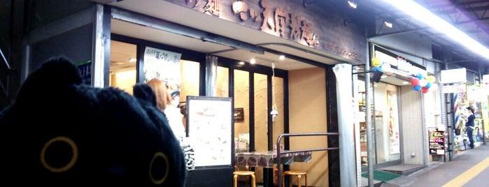 Mitsuyado Sei-men is one of 麻生区多摩区の ラーメン。.