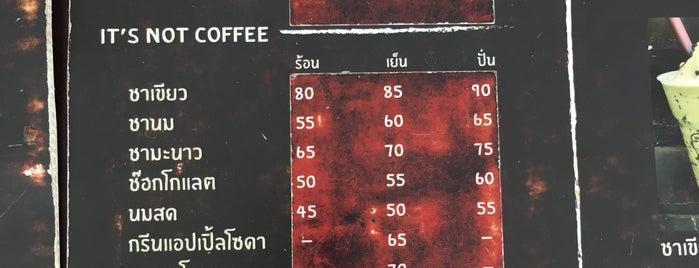 IT'S SARA COFFEE is one of สระบุรี, นครนายก, ปราจีนบุรี, สระแก้ว.