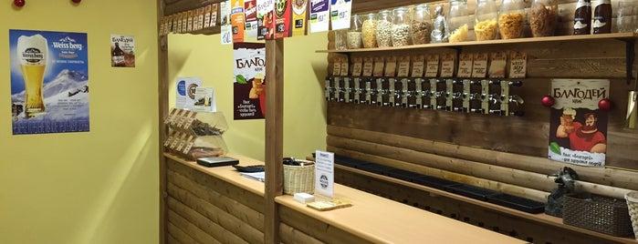 Пиво и Квас. Магазин свежего разливного пива и рыбы! is one of Lieux sauvegardés par Tasha.