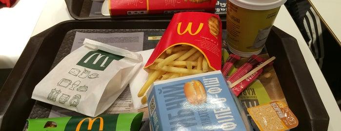 McDonald's is one of Locais curtidos por Лидия.