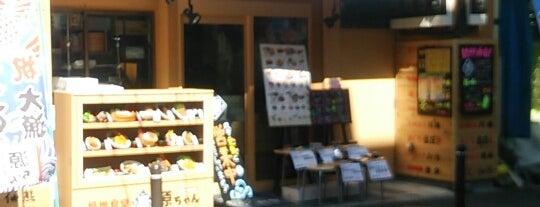 築地食堂 源ちゃん is one of 田町ランチスポット.