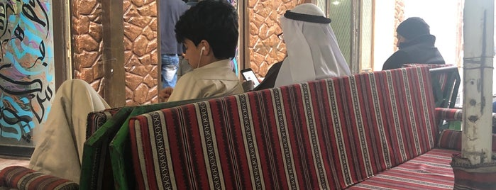 مقهى كأس الخليج is one of Tempat yang Disukai Azad.