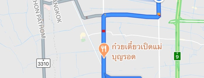 Baan Somtum is one of 방콕.